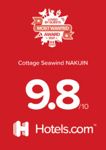 Loved by Guests 2021 Hotels.com awardを受賞いたしました。